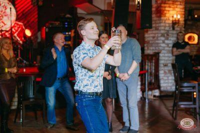 Вечеринка «Холостяки и холостячки», 8 ноября 2019 - Ресторан «Максимилианс» Красноярск - 22