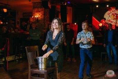 Вечеринка «Холостяки и холостячки», 8 ноября 2019 - Ресторан «Максимилианс» Красноярск - 23