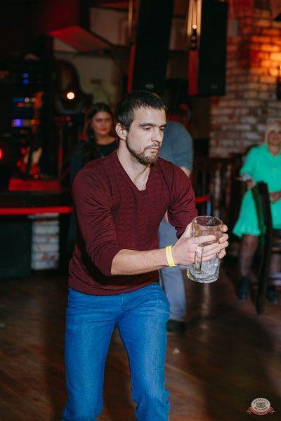 Вечеринка «Холостяки и холостячки», 8 ноября 2019 - Ресторан «Максимилианс» Красноярск - 27
