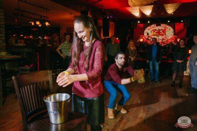 Вечеринка «Холостяки и холостячки», 8 ноября 2019 - Ресторан «Максимилианс» Красноярск - 28