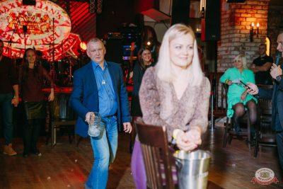 Вечеринка «Холостяки и холостячки», 8 ноября 2019 - Ресторан «Максимилианс» Красноярск - 29