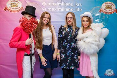 Вечеринка «Холостяки и холостячки», 8 ноября 2019 - Ресторан «Максимилианс» Красноярск - 3