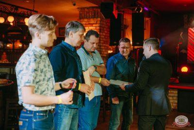 Вечеринка «Холостяки и холостячки», 8 ноября 2019 - Ресторан «Максимилианс» Красноярск - 32