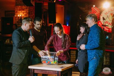Вечеринка «Холостяки и холостячки», 8 ноября 2019 - Ресторан «Максимилианс» Красноярск - 33