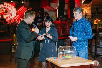 Вечеринка «Холостяки и холостячки», 8 ноября 2019 - Ресторан «Максимилианс» Красноярск - 34