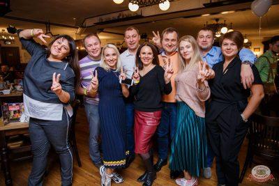 Вечеринка «Холостяки и холостячки», 8 ноября 2019 - Ресторан «Максимилианс» Красноярск - 36