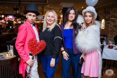 Вечеринка «Холостяки и холостячки», 8 ноября 2019 - Ресторан «Максимилианс» Красноярск - 42