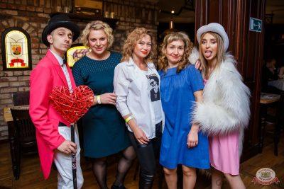 Вечеринка «Холостяки и холостячки», 8 ноября 2019 - Ресторан «Максимилианс» Красноярск - 44