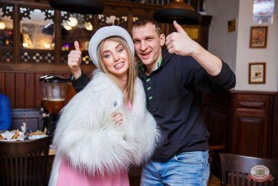 Вечеринка «Холостяки и холостячки», 8 ноября 2019 - Ресторан «Максимилианс» Красноярск - 47