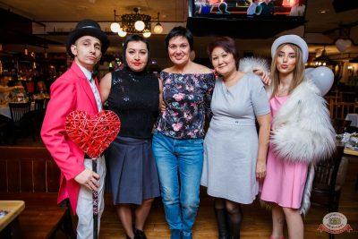 Вечеринка «Холостяки и холостячки», 8 ноября 2019 - Ресторан «Максимилианс» Красноярск - 48