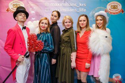 Вечеринка «Холостяки и холостячки», 8 ноября 2019 - Ресторан «Максимилианс» Красноярск - 5