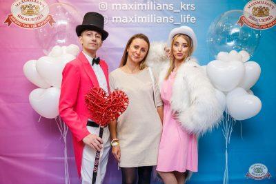 Вечеринка «Холостяки и холостячки», 8 ноября 2019 - Ресторан «Максимилианс» Красноярск - 6