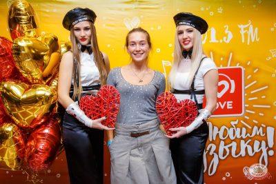 Вечеринка Love Power, 11 октября 2019 - Ресторан «Максимилианс» Красноярск - 10