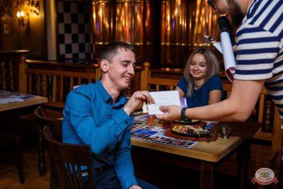 Вечеринка Love Power, 11 октября 2019 - Ресторан «Максимилианс» Красноярск - 15