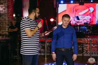 Вечеринка Love Power, 11 октября 2019 - Ресторан «Максимилианс» Красноярск - 16