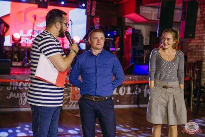 Вечеринка Love Power, 11 октября 2019 - Ресторан «Максимилианс» Красноярск - 18