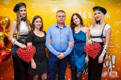 Вечеринка Love Power, 11 октября 2019 - Ресторан «Максимилианс» Красноярск - 2