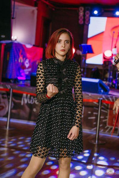Вечеринка Love Power, 11 октября 2019 - Ресторан «Максимилианс» Красноярск - 20