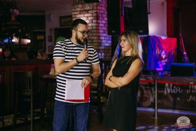 Вечеринка Love Power, 11 октября 2019 - Ресторан «Максимилианс» Красноярск - 21