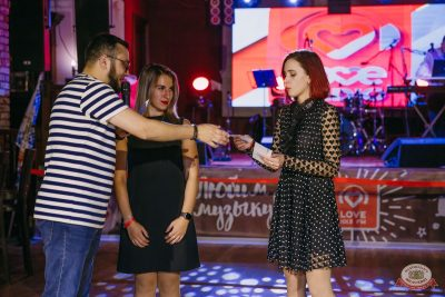 Вечеринка Love Power, 11 октября 2019 - Ресторан «Максимилианс» Красноярск - 22