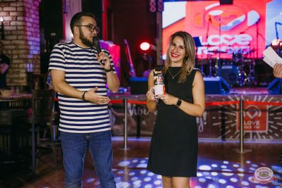 Вечеринка Love Power, 11 октября 2019 - Ресторан «Максимилианс» Красноярск - 23