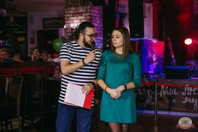 Вечеринка Love Power, 11 октября 2019 - Ресторан «Максимилианс» Красноярск - 26