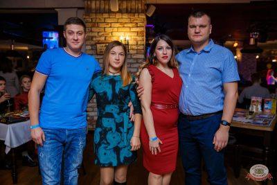 Вечеринка Love Power, 11 октября 2019 - Ресторан «Максимилианс» Красноярск - 36