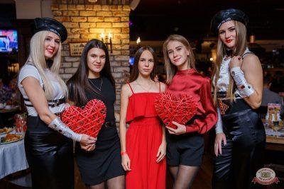 Вечеринка Love Power, 11 октября 2019 - Ресторан «Максимилианс» Красноярск - 38
