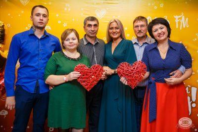 Вечеринка Love Power, 11 октября 2019 - Ресторан «Максимилианс» Красноярск - 4