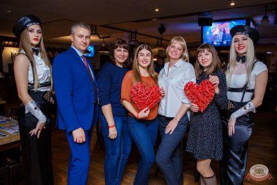 Вечеринка Love Power, 11 октября 2019 - Ресторан «Максимилианс» Красноярск - 43