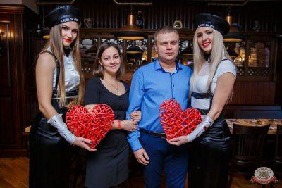 Вечеринка Love Power, 11 октября 2019 - Ресторан «Максимилианс» Красноярск - 44