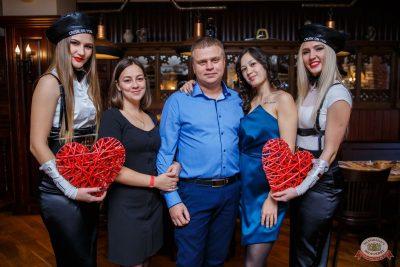 Вечеринка Love Power, 11 октября 2019 - Ресторан «Максимилианс» Красноярск - 45