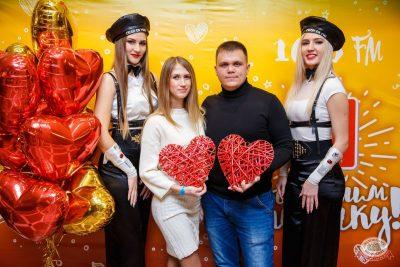 Вечеринка Love Power, 11 октября 2019 - Ресторан «Максимилианс» Красноярск - 5
