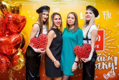 Вечеринка Love Power, 11 октября 2019 - Ресторан «Максимилианс» Красноярск - 6