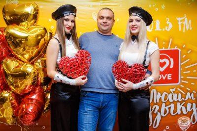 Вечеринка Love Power, 11 октября 2019 - Ресторан «Максимилианс» Красноярск - 8