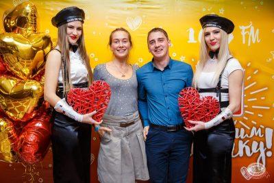 Вечеринка Love Power, 11 октября 2019 - Ресторан «Максимилианс» Красноярск - 9