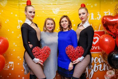 Вечеринка Love Power, 11 января 2020 - Ресторан «Максимилианс» Красноярск - 1