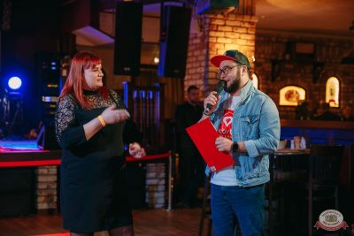 Вечеринка Love Power, 11 января 2020 - Ресторан «Максимилианс» Красноярск - 17