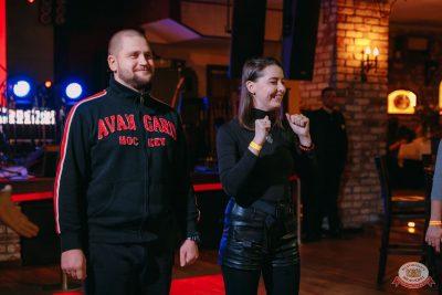 Вечеринка Love Power, 11 января 2020 - Ресторан «Максимилианс» Красноярск - 19