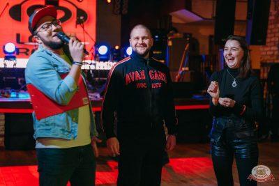 Вечеринка Love Power, 11 января 2020 - Ресторан «Максимилианс» Красноярск - 22