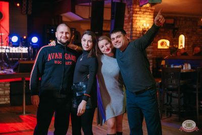 Вечеринка Love Power, 11 января 2020 - Ресторан «Максимилианс» Красноярск - 23