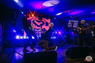 Вечеринка Love Power, 11 января 2020 - Ресторан «Максимилианс» Красноярск - 24