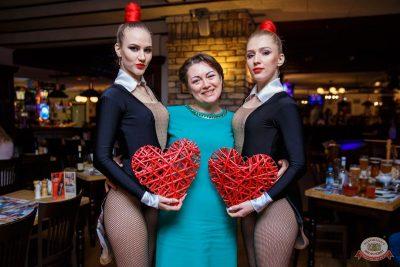Вечеринка Love Power, 11 января 2020 - Ресторан «Максимилианс» Красноярск - 26