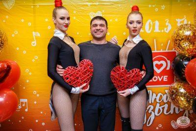 Вечеринка Love Power, 11 января 2020 - Ресторан «Максимилианс» Красноярск - 3