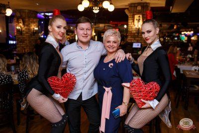 Вечеринка Love Power, 11 января 2020 - Ресторан «Максимилианс» Красноярск - 32