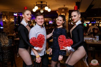 Вечеринка Love Power, 11 января 2020 - Ресторан «Максимилианс» Красноярск - 33