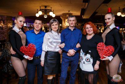Вечеринка Love Power, 11 января 2020 - Ресторан «Максимилианс» Красноярск - 34