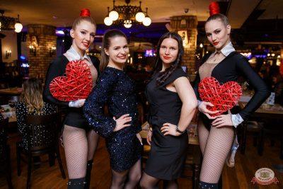 Вечеринка Love Power, 11 января 2020 - Ресторан «Максимилианс» Красноярск - 36