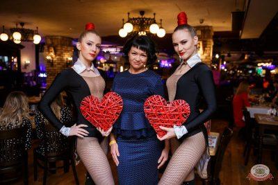 Вечеринка Love Power, 11 января 2020 - Ресторан «Максимилианс» Красноярск - 37