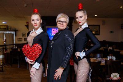 Вечеринка Love Power, 11 января 2020 - Ресторан «Максимилианс» Красноярск - 39